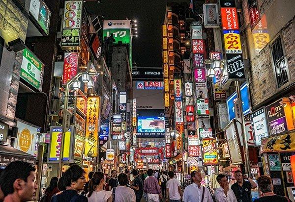 Ciudades Startups Tokio